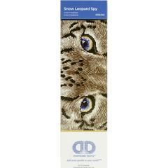 Yeux de lion DD5043