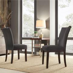 INSPIRE Q chaises (ens.2)