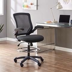 MODWAY chaise de bureau