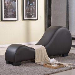 WADE LOGAN chaise longue